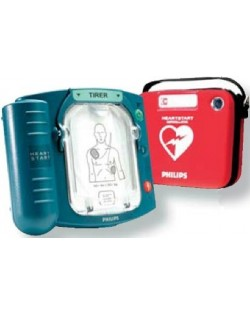 DEFIBRILATEUR PHILIPS HS1